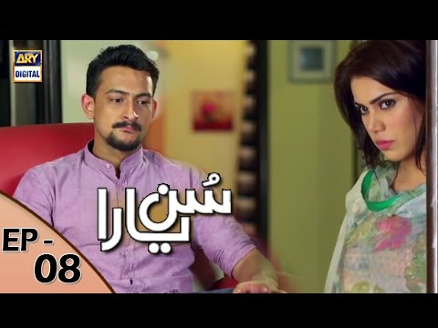Sun yaara - Ep 08 - 20th February 2017 - ARY Digital Drama