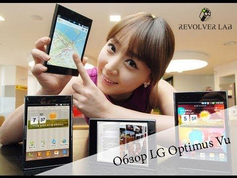Обзор LG Optimus VU