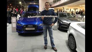 Ауди центр витебский: Закрытый вечер продаж Audi