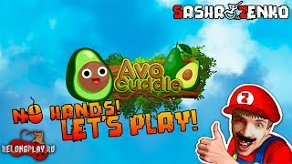 AvoCuddle Gameplay (Chin & Mouse Only)