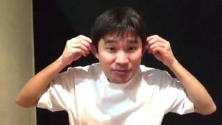 東京 千駄木 指圧 動坂指圧「和み」は指圧専門店です。 http://www.nago...