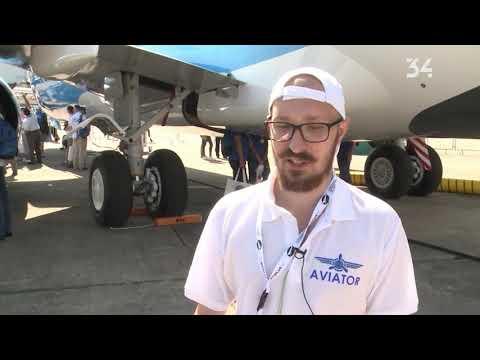 34 телеканал: Победители конкурса Авиатор побывали на выставке Ле Бурже в Париже