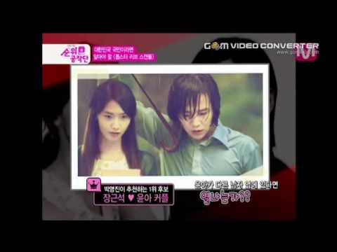 120320 Mnet Wide Ent. News - TaeNy, Yoona Cut from YouTube · Duration:  5 minutes 1 seconds