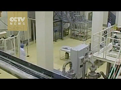 Iran finds high uranium reserve in new mine