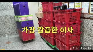 의정부/양주/남양주/도봉구 용달친구이사 서비스센터