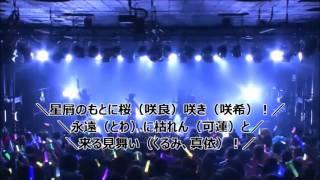 【歌詞&コール】ナナイロダンス【たこやきレインボー】