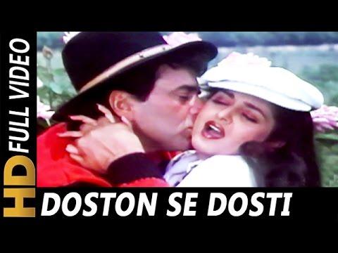 Doston Se Dosti | Alka Yagnik, Nitin Mukesh, Kavita Krishnamurthy | Elaan-E-Jung Songs | Dharmendra