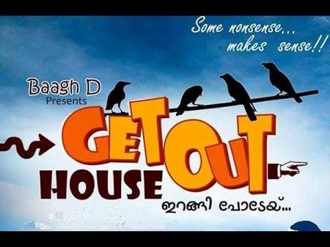 short movie 2016-Get Out House.. Irangi Podey- /dubsmash