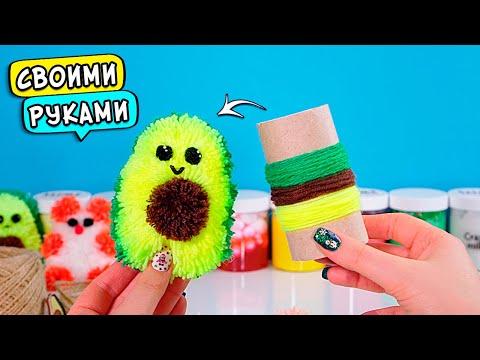 Необычные игрушки своими руками мягкие игрушки