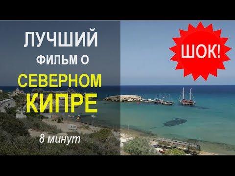 Отдых на Кипре: горящие туры, популярные курорты и лучшие