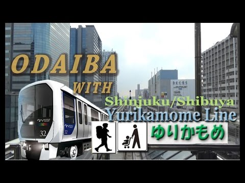 TOKYO.【お台場】.Odaiba from Shinjuku and Shibuya with Yurikamome Line (the barrier-free access) Vol.2