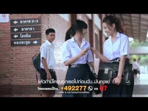 new song thai  by Vin BeNe  mp4