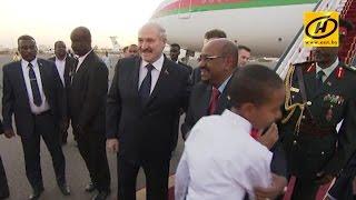 Александр Лукашенко прибыл с официальным визитом в Судан