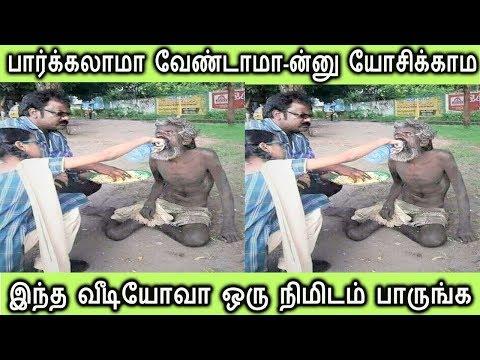 கொஞ்சம் கூட யோசிக்காம இந்த வீடியோவா ஒரு நிமிடம் பாருங்க | Tamil Cinema News | Tamil News