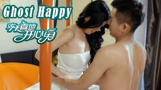 [Full Movie] Ghost Happy, Eng Sub 欢天喜地开心鬼 | B哥 吴志雄 Comedy 喜剧电影 1080P