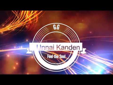 Unnai Kanden - Feel the soul (Audio) | GG | Hackeyz | Ganesh Chinnu | Krishna |Nithya |