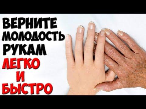 Как убрать морщины с рук в домашних условиях