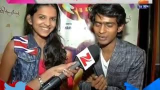 Spot Light : Romantic Thriller Urfi Marathi Movie 26 November 2015