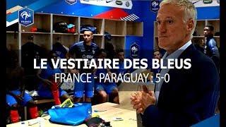 Dans le vestiaire des Bleus après France-Paraguay