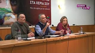 Σκουρλέτης: Την πατήσαμε παταγωδώς με την πολιτική μας για την ΕΡΤ-Eidisis.gr webTV
