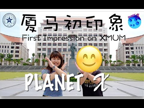 [PLANET X]What's your first impression on Xiamen University Malaysia? l 你对厦门大学马来西亚分校的第一印象是?EP.1