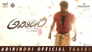 Adirindhi - Official Telugu Teaser | Vijay | A R Rahman | Atlee