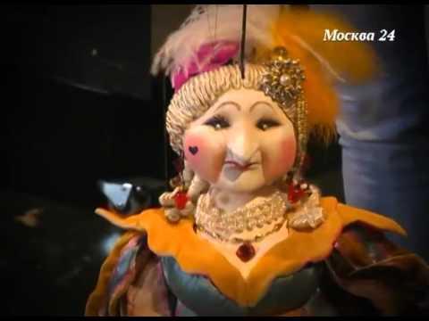 Московский театр кукол Москва 24