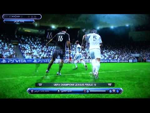 PES 2013 | Professional saved Goals PS3