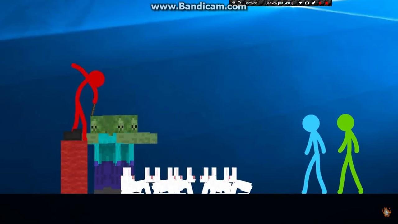 анимация майнкрафт человечки - YouTube