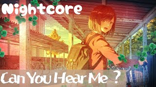 Nightcore - Tommy heavenly6「Can You Hear Me ?」?*゜