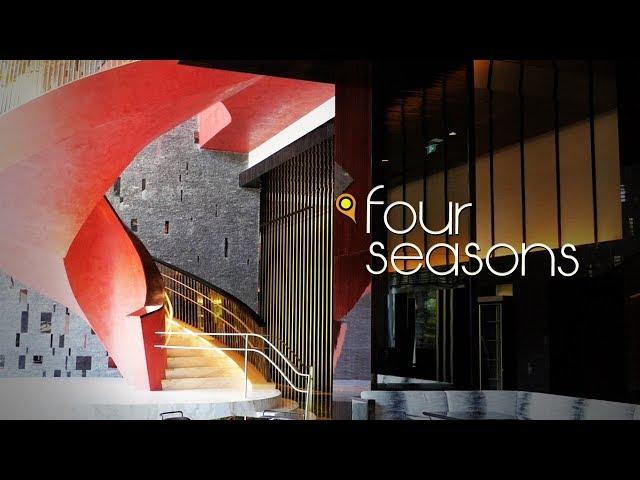 Four Seasons São Paulo