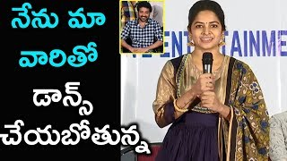 Madhumitha Speech @ Tollywood Extravagance Press Meet | Siva Balaji, Sampoornesh Babu |Silverscreen