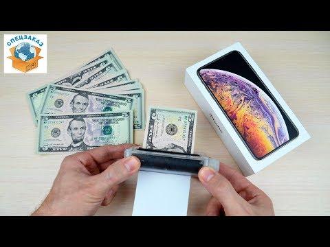 ШОК!! НАПЕЧАТАЛ ДЕНЬГИ на IPhone XS Max | СПЕЦЗАКАЗ