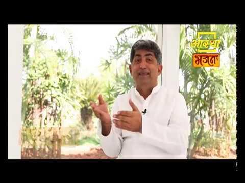 Jaise Har Khwaab Toh Hai Jhoota | Nirvana | Episode 4 | AiR