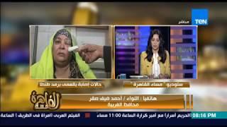 مساء القاهرة |Mesaa Al Qahera - حلقة الاحد  7-2-2016 -  انجي انور والاحكام العسكرية على المدنيين