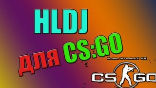 HLDJ для CS:GO инструкция