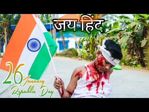 26-january-republic-day-special-||-heart-touching-video-||-love-&story