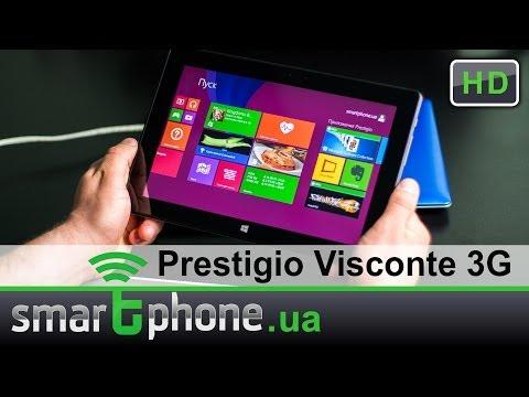 Prestigio MultiPad Visconte - Обзор. Бизнес-планшет на Windows 8.1 с 3G
