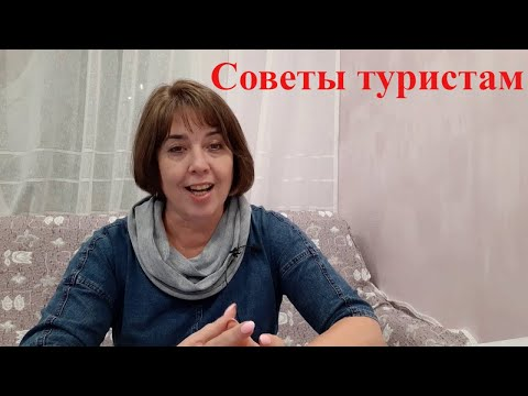 Что нужно знать в Калмыкии? Что нужно знать в Элисте?