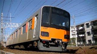 東武50050系51067F急行南栗橋行き 西新井-竹ノ塚にて