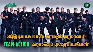 Best 5 team-action alltime hit hollywood movies/Tamildubbed/Hifihollywood