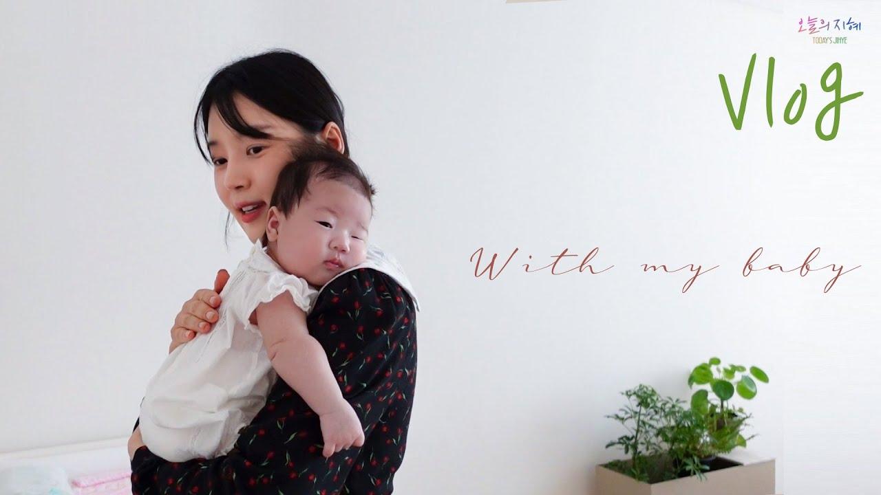 드디어 만난 방갑이♥♥♥ 초보 엄마의 육아 일기 Vlog