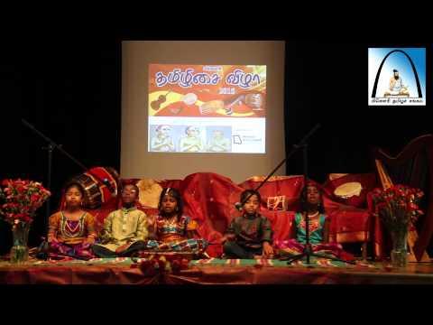 உஜ்ஜயனி நித்ய கல்யானி