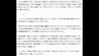 「快感原則」の果て、ニッポンの若者は 藤原新也さん