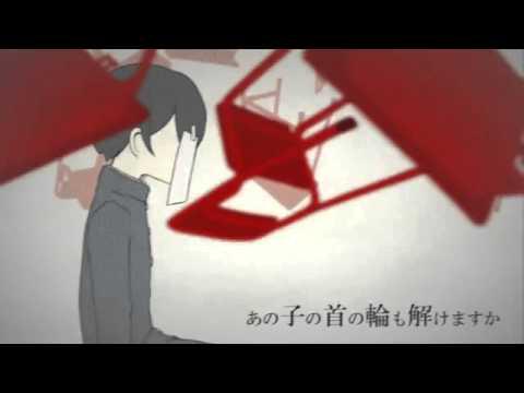 「Lost One's Weeping」KK.