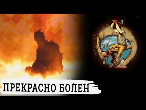 Прекрасно болен План Ломоносова Концерт по заявкам Стихи Владимир Маяковский