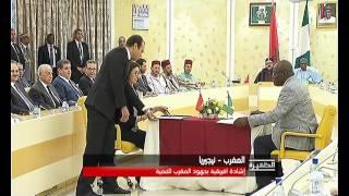 إشادة إفريقية بجهود المغرب الخاصة بتطوير التعاون جنوب-جنوب