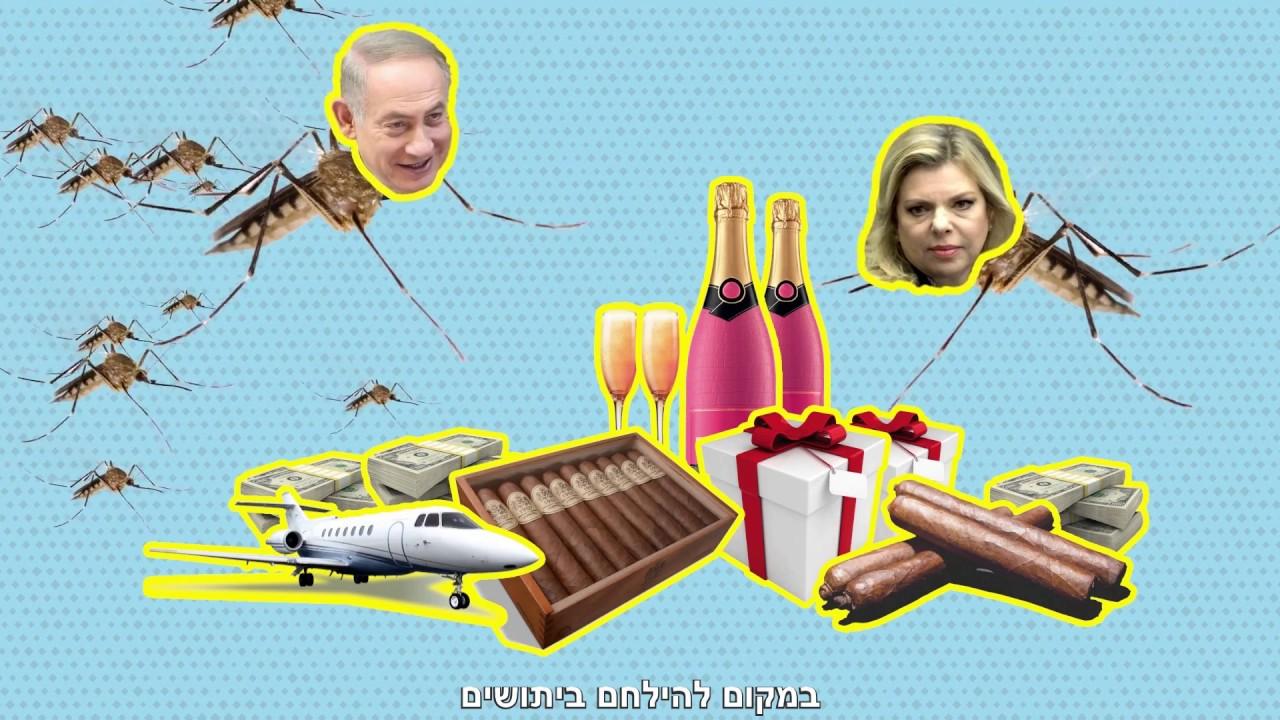 מי שולט בישראל? כמו בצפון קוראה? האם זה משפחת פשע או משפחה פסיכוטית ? או גנרלים עם דמנציה? Maxresdefault