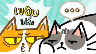 haru-x-buta-เมื่อแมว-2-ตัวมาอยู่ถ้ำเดียวกัน-fuwa-fuwa-ep-7