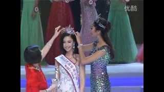 Miss China 2012 pageant, won by Xu Jidan, featuring Paris Hilton